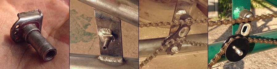 tandem-chain-strainer